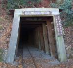 Entrance to Quicksilver Mine in New Almaden