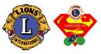 Almaden Super Lions Club
